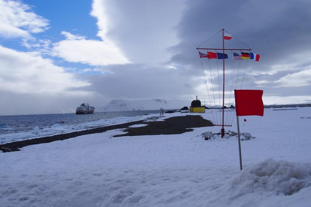 Inny statek turystyczny - Fram